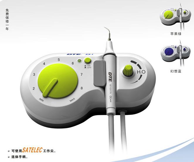 洗洁粺)�h�_> 牙科器材--> 鍙h厰褰卞儚绯荤粺